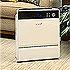 Oransi V-HEPA Max Air purifier